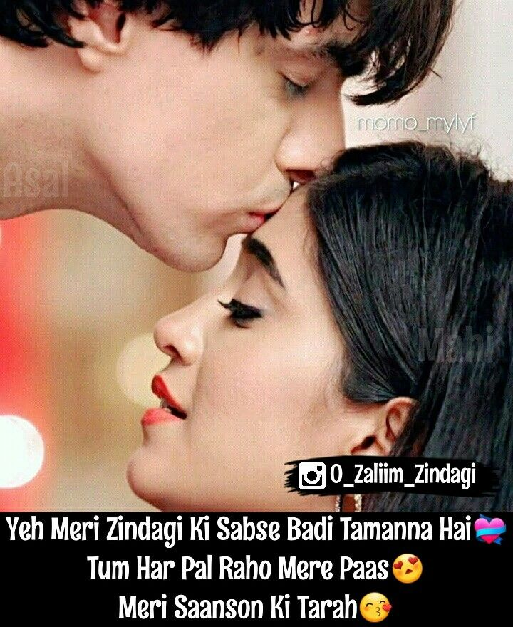 Pin By N R P On O Zaliim Zindagi Love Picture Quotes Love Quotes For Girlfriend Love Husband Quotes