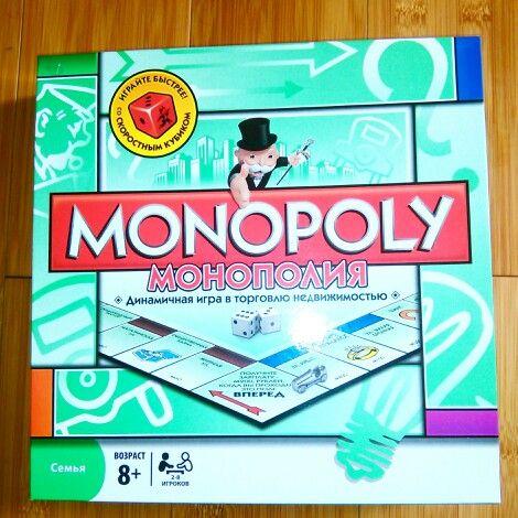 #Monopoly www.7sundukov.com Настольная игра #Монополия в интернет-магазине. #7sundukov