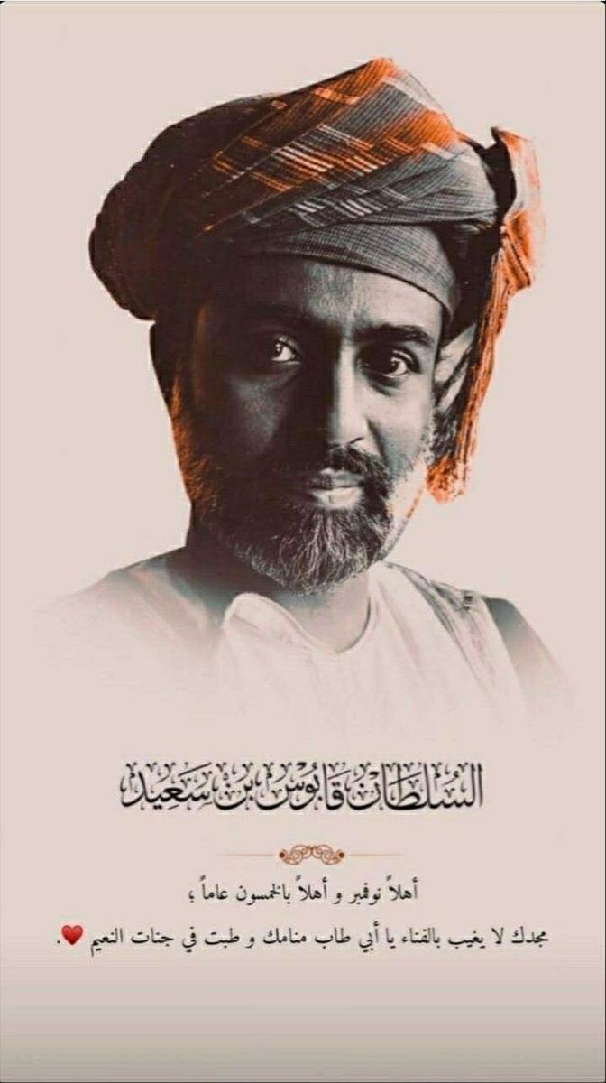 نسمة Girly Pictures Arabic Love Quotes Sultan Oman