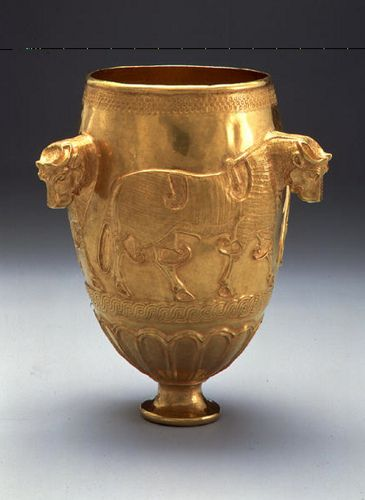 Northwestern Iranian Gold Goblet with Bulls, 12th to.11th Century BC - found in a tomb at Marlik, near Susa.