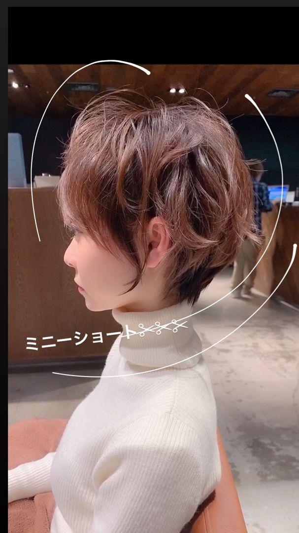 カットで変わる ヘアスタイル 短い髪のためのヘアスタイル パーマスタイル