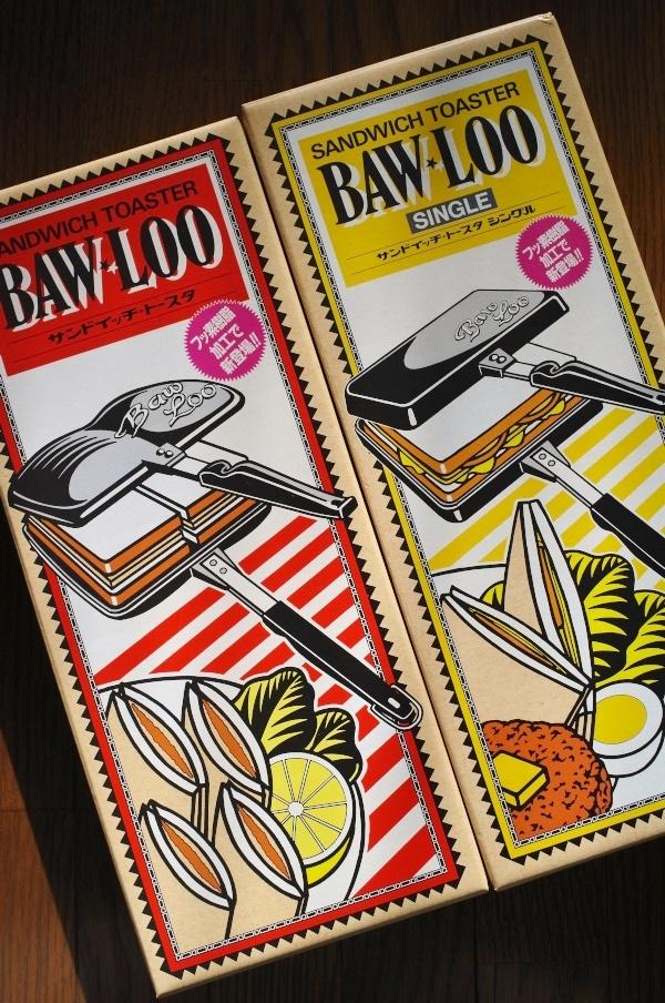 Bawloo's Box