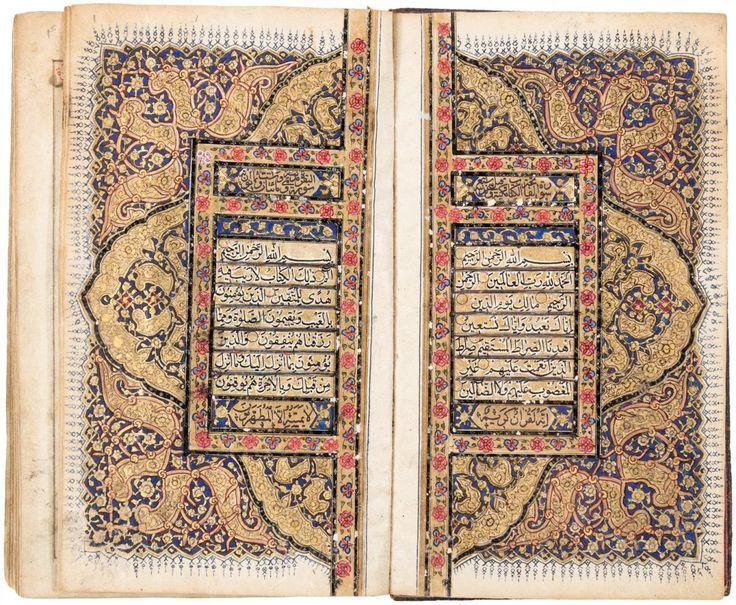 Strking Persian Koran c.1600
