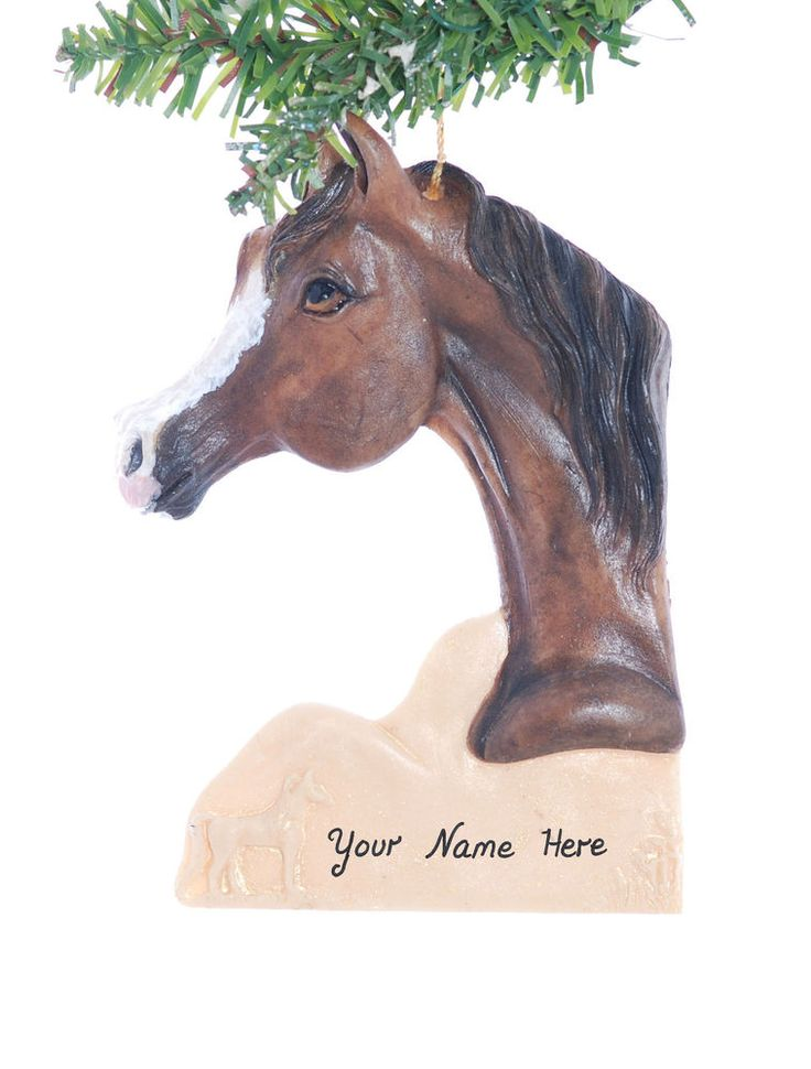 Arabian Horse Christmas Ornament Personalized Free Made in the USA  (H117)