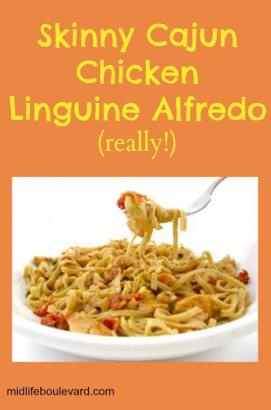 Skinny Cajun Chicken Linguine Alfredo. Midlife Boulevard featured my recipe today. A bit spicy, a bit creamy, this decadent pasta brings a classic Chicken Alfredo to a whole new level. To check it out on their terrific site click here: http://midlifeboulevard.com/chicken-linguine-alfredo/