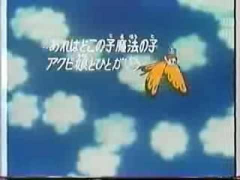 ハクション大魔王-アクビ娘の歌