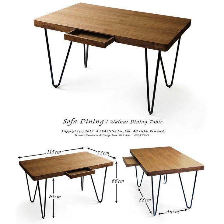 ダイニングテーブル 115cm ウォールナット 引出し付き テーブル ダイニング おしゃれ 北欧 カフェテーブル ソファダイニングテーブル|4seasonsjp|01