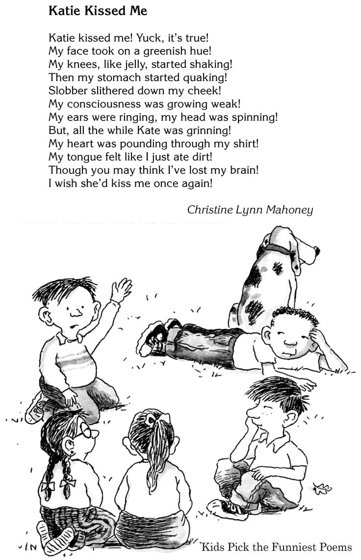 """""""Katie Kissed Me"""" by Christine Lynn Mahoney from Kids Pick the Funniest Poems"""