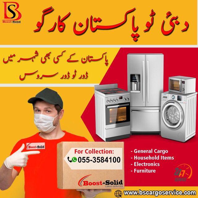 a4c9198094472a47e283368ae7df115c - Washing Machine Repair Dubai Discovery Gardens