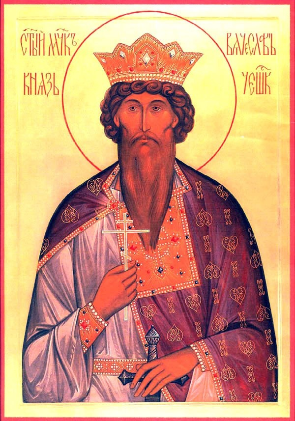 March 4 - Right-believing Prince Wenceslaus of the Czech Lands