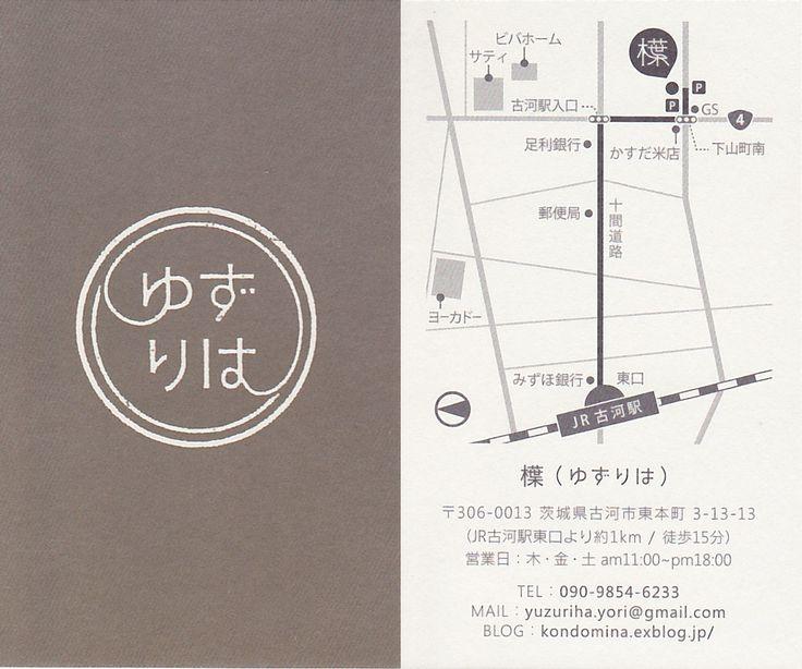 map | branding