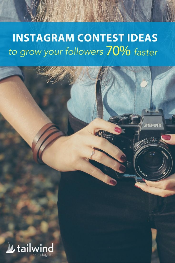 Instagram Contest Ideas That Will Grow Your Followers 70% Faster and Increase the Effectiveness of your Instagram Contests by 420%! via @tailwind