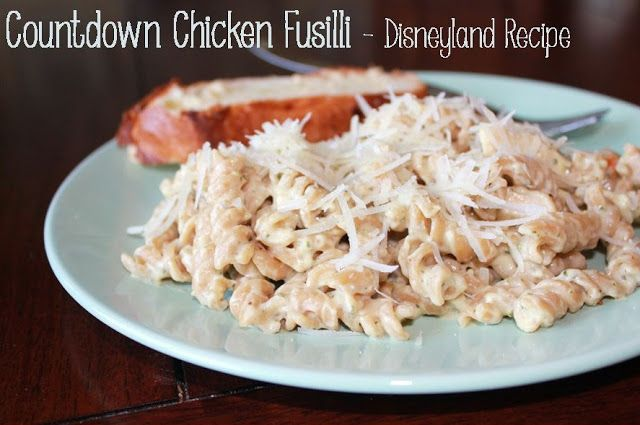 Well this is a first – I'm making a Disneyland recipe that isn'ta dessert! (Actually I've probably made the Banyan Beef from Bengal BBQ enough times that we sort of burnt out on it.) But today I'm sharing with you the Countdown Chicken Fusilli pasta recipe from Redd Rocket's Pizza Port in Tomorrowland. When my …