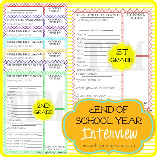 Kids End Of School Year Interview free printables