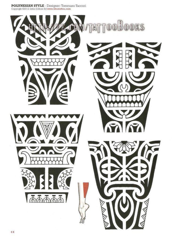 1540 best maori polynesian images on pinterest polynesian tattoo designs polynesian tattoos. Black Bedroom Furniture Sets. Home Design Ideas