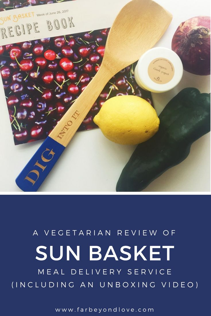 Sun Basket Review: I tried the Sun Basket meal delivery service for their vegetarian options. They were amazing! These are the top reasons I suggest you try their food service immediately.