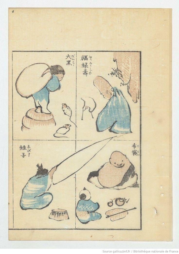 Smith-Lesouëf Japonais 25