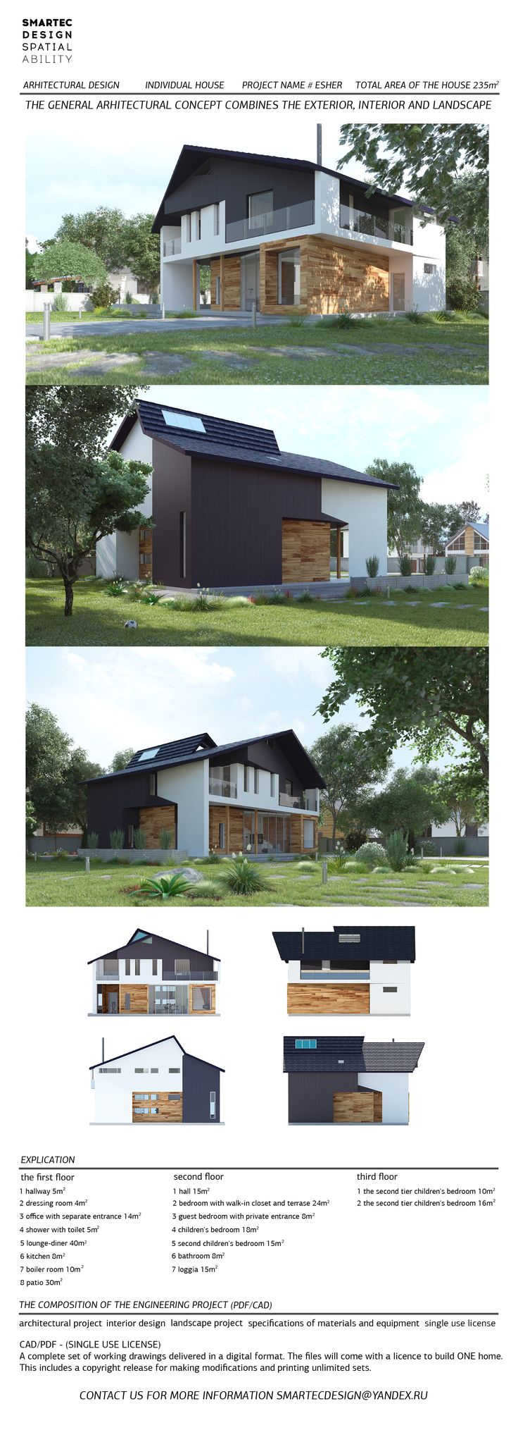 Esherthe general architectural concept combines the exterior interior and