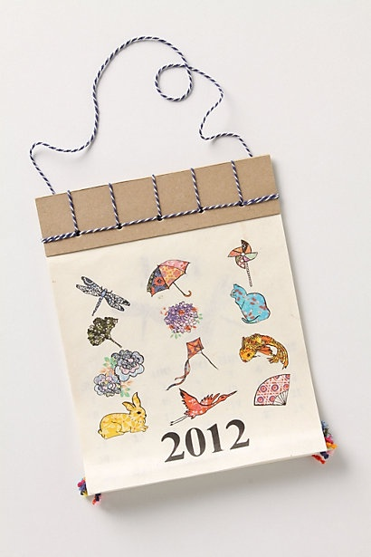 Shinboru Calendar