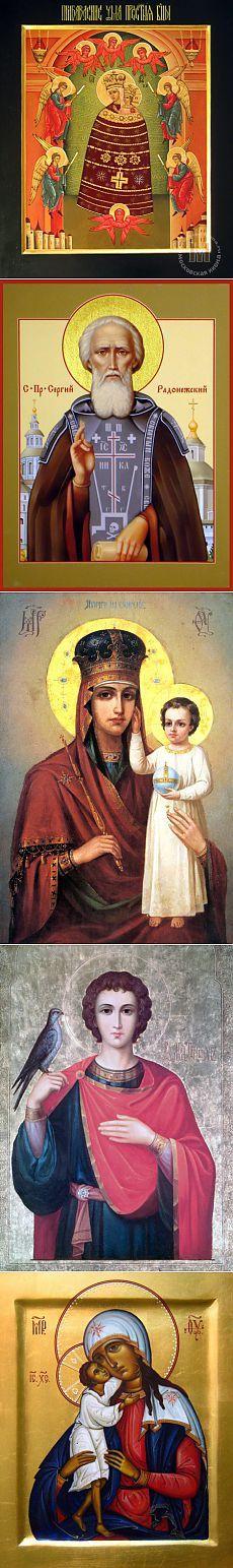 У каких святых что просить   Viktor Dolya