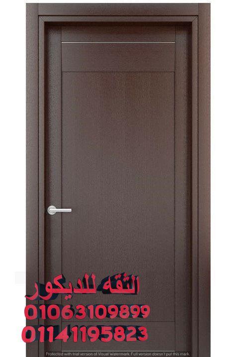 b6118c645 تركيب باب خشب,صناعة الابواب الخشب,ورشة نجارة, صناعة الابواب الخشبية,ابواب