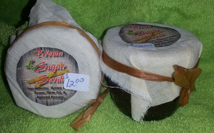 Brown Sugar Scrub. E xfoliates and moisturizers. Perfect for pampering yourself in a spa treatment at home.