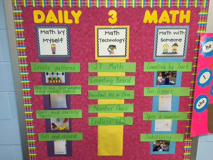 math daily 3 - Google Search