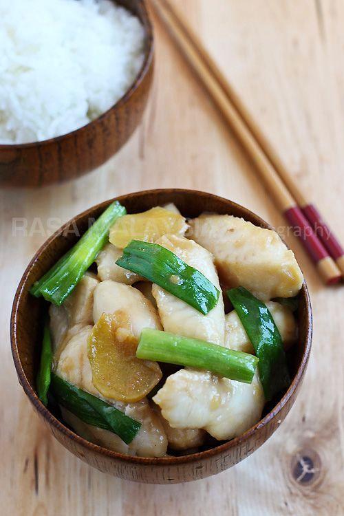 Ginger and Scallion Fish Recipe (姜葱鱼片)| Easy Delicious Recipes: Rasa Malaysia