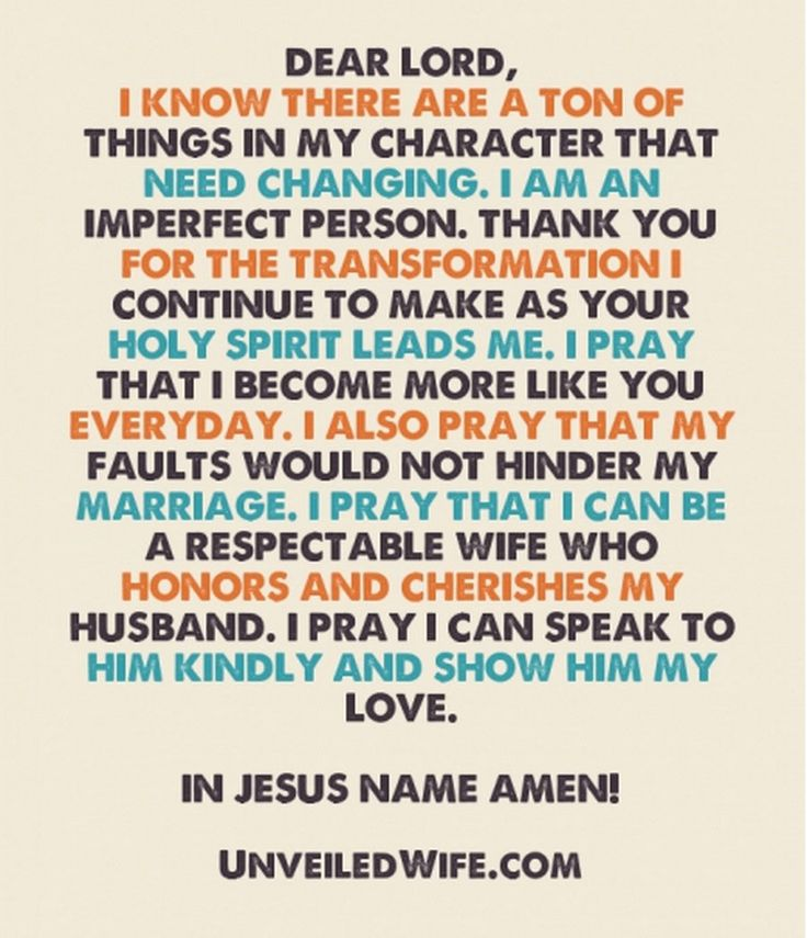 Prayer: Being A Respectful Wife http://unveiledwife.com/prayer-of-the-day-being-a-respectful-wife/?utm_campaign=coschedule&utm_source=pinterest&utm_medium=Unveiled%20Wife%20(Prayer%20of%20the%20Day%20for%20Marriage)&utm_content=Prayer%3A%20Being%20A%20Respectful%20Wife
