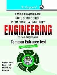 GGSIPU: Engineering Entrance Exam Guide Paperback ? 2016