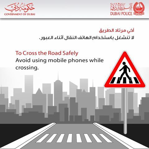 To Cross the Road Safely ..‬ ‪Avoid using mobile phones while crossing ..  Public service message by RTA & Future Car Rentals  For More Information Call : 042-677789/107 Mobile/WatsApp : 508788400 (24/7) Toll Free : 800 8080 Email : info@future-uae.com  #dubai #mydubai #car4rent #rentacardubai #carforrentdubai #dubaicarrentals #carrentalsuae #uaerentacar #hireacar #hireacardubai #like4like #followme #likeforlike #uae #dxb