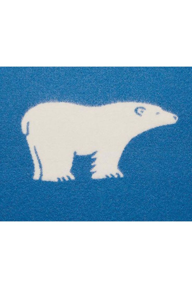 SITTING PAD WITH POLAR BEAR MOTIVE - Sitting pads - Mall of Norway