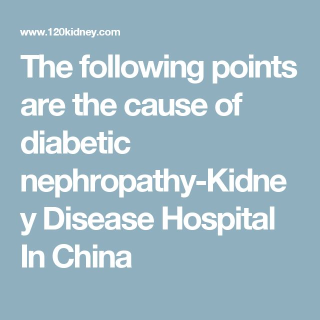 The following points are the cause of diabetic nephropathy-Kidney Disease Hospital In China