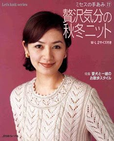 LET'S KNIT SERIES Vol.11特辑 - yafen zhang - Álbumes web de Picasa