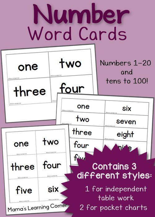 Free printable Number Word Cards: includes 1-20 and tens to 100!  Also includes ideas for use.