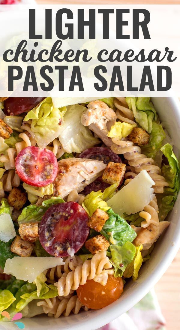 This is an easy, healthy chicken caesar pasta salad - perfect for summer! You won't believe how creamy the dressing is!