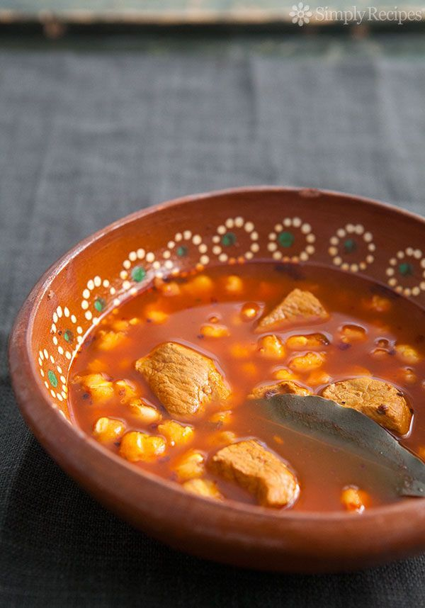 comforting red chile broth - 600×858