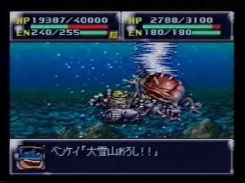 スーパーロボット大戦EX 24   (編集版・ストーリー・戦闘シーンのみ)