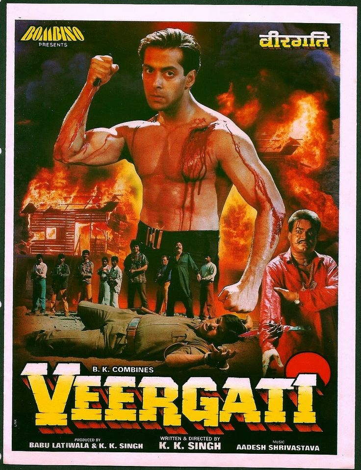 60 best salman khan hindi movie posters images on