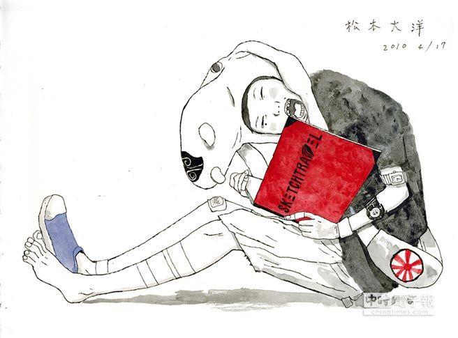 松本大洋繪製的作品。(積木文化提供)