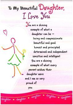 ~ To My Beautiful Daughter, I Love You (Thoughts Of Life) This is to all my girls!! I❤️u!!