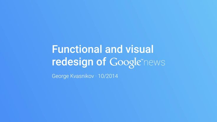 Introducing the new UX and UI for Google News platform. | Google News Redesign Concept : BLOG STORY : http://googlenews.gkvasnikov.com/