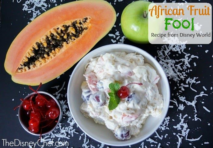 Recipe from Disney World! Boma's African Fruit Fool. Tropical and delicious, the perfect side dish!