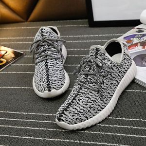 HOT! MENS YEEZY BOOST TRAINERS FITNESS GYM SPORTS RUNNING SHOCK SHOES SPORTS   eBay