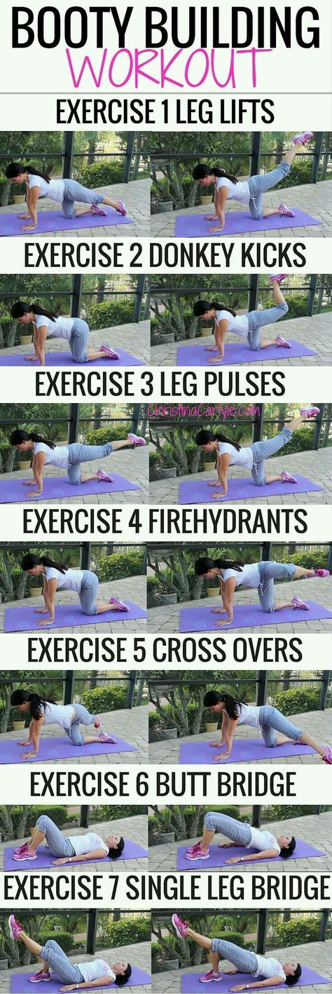 Best workouts for your booty https://www.liveinfinitely.com/pages/simple-core-workouts-to-increase-body-control