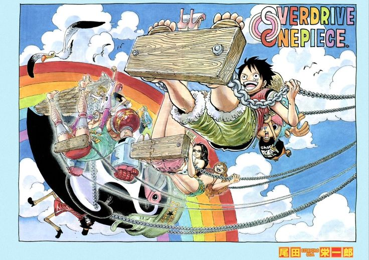 Pin by Chelsea Dubbs on One Piece One piece images, One