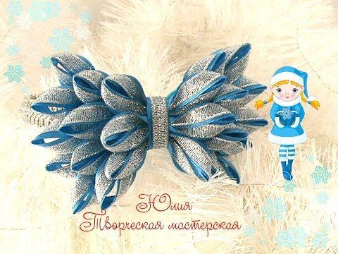 Необычный цветок канзаши Новый двойной лепесток Мастер класс Юлия Творческая мастерская - YouTube