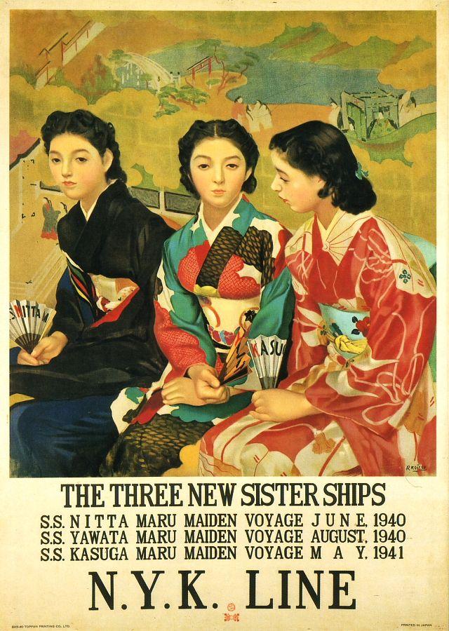 19th C. Japanese ad