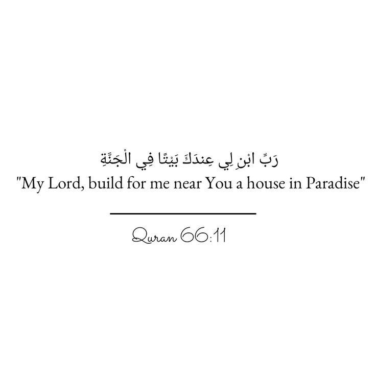 Quran 66:11