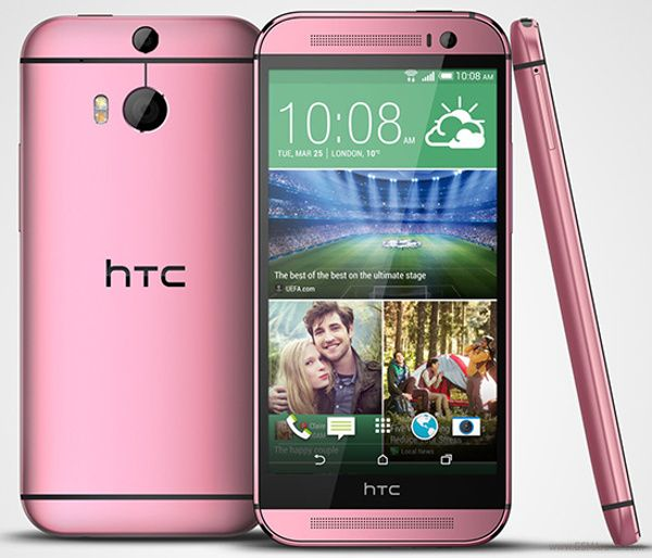 HTC One M8 Deal: New Variant Comes With Free Dot View Case